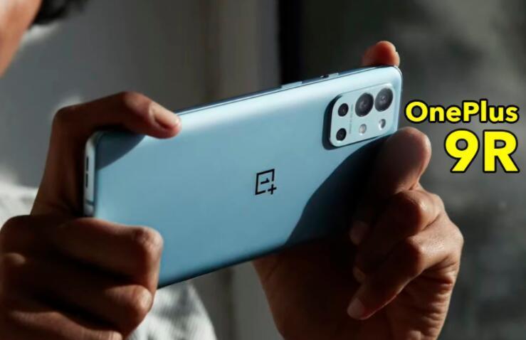 OnePlus 9R是最便宜的OnePlus 您将无法购买
