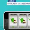 诺基亚是安卓更新的官方冠军 击败了所有其他主要的智能手机