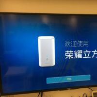 荣耀电视将在华为开发者大会上重新公布